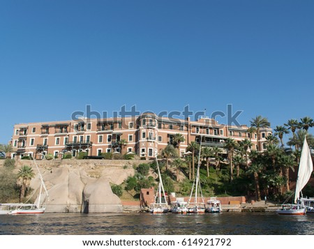 Old Cataract Hotel Aswan Egypt Stock Photo Edit Now 614921792