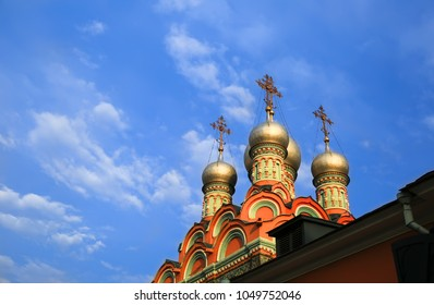 Old Cathedral in Moscow, Russia.