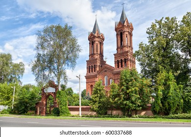 Old Cathedral of St. Barbara and St. Paul, Vitebsk, Belarus