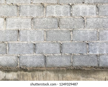Old cement block wall texture pattern background