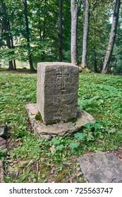 Old cemetery in the village Berechy Gorne, Bieszczady mountains in the early autumn, Bieszczady National Park (Polish Bieszczadzki Park Narodowy), Poland.