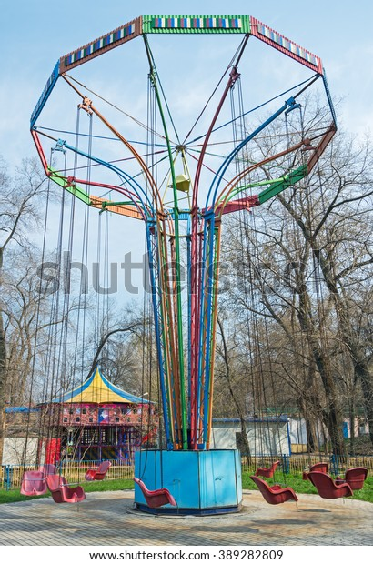 old-childrens-carousel-by-chains-600w-38