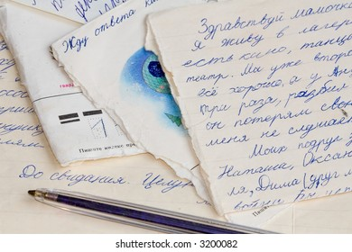Old children's letters.