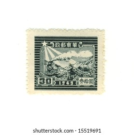 old china stamp