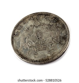 Old Chinese coin with dragon and peacock