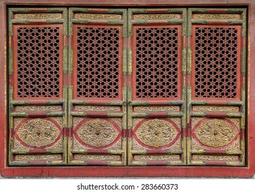 Old Chinese Door Style