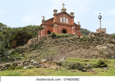Old church at Goto island in Nagasaki. Hidden Christian sites in the Nagasaki Region.