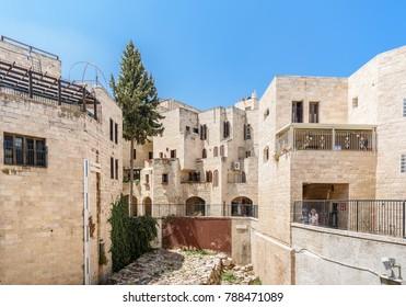 Old city Jerusalem Israel. Jewish quarter