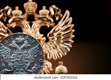 Old coins and money.Coat of arms with eagles. Numismatics and collecting money.Russian Empire and world currency.Antiques silver,gold.