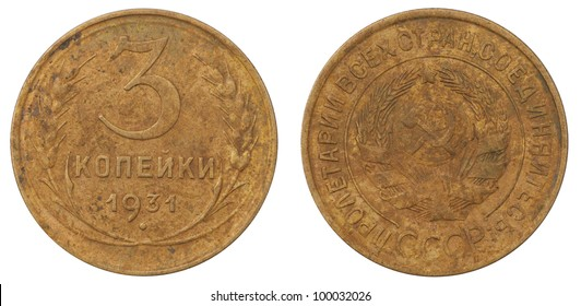 Old coins Soviet kopecks 1931 release on white background