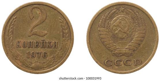 Old coins Soviet kopecks 1976 release on white background