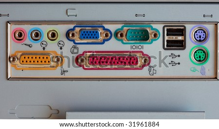 old computer interface several color ports stock photo edit now