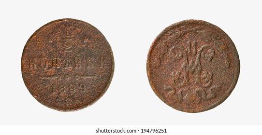 Old copper coin of the Russian Empire 1/2 kopecks 1899