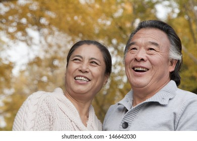 Old couple in park