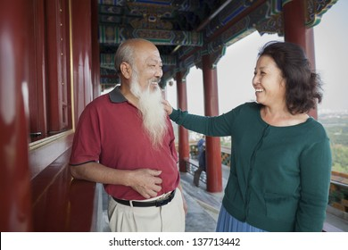 Old Couple Talking In Jing Shan Park