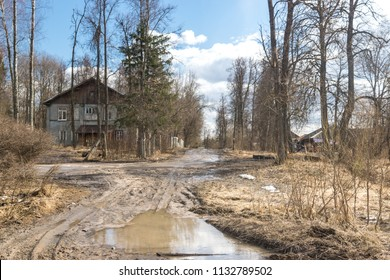 The old destroyed road on the territory of the estate of Khrapovitsky in Muromtsevo