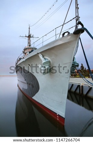 Poster: Old destroyer in Gdynia