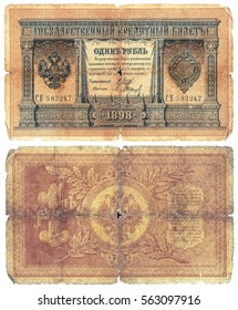 Old dilapidated Russian banknote of 1 ruble in 1898. Isolated on white. The front and back side.