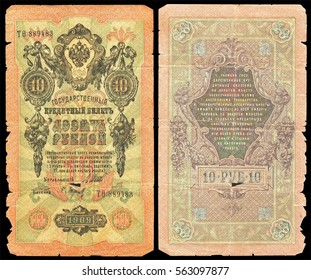 Old dilapidated Russian banknote of 10 ruble in 1909. Isolated on a black background. The front and back side.