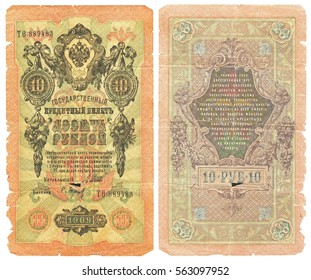 Old dilapidated Russian banknote of 10 ruble in 1909. Isolated on a white background. The front and back side.