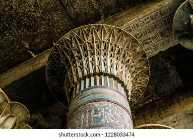 old Egyptian pharaoh temple