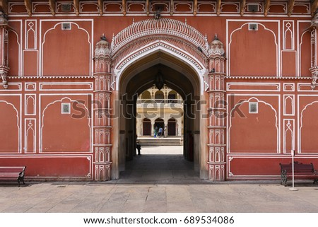 Old Entrance Gate Chandra Mahal Museum Stock Photo Edit Now