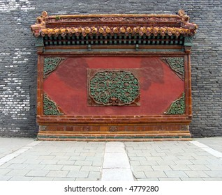 Old fake entrance with handcraft decoration  in Qing Dynasty tomb in Shenyang