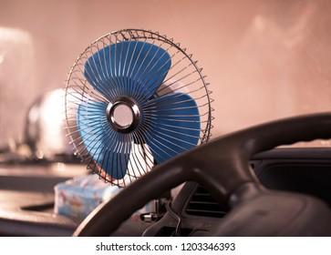 Old Fan,The fan is installed in the car.