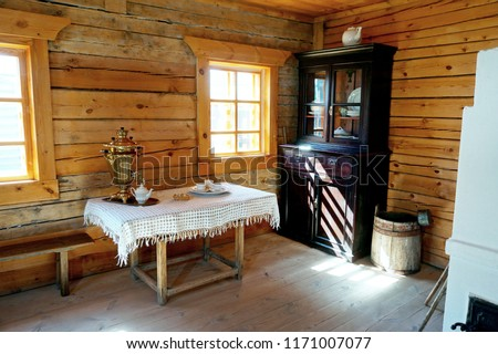 Old Farmhouse Kitchen Interior Old Country Stock Photo Edit Now