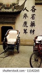 old fashioned Chinese rickshaws in Shanghai