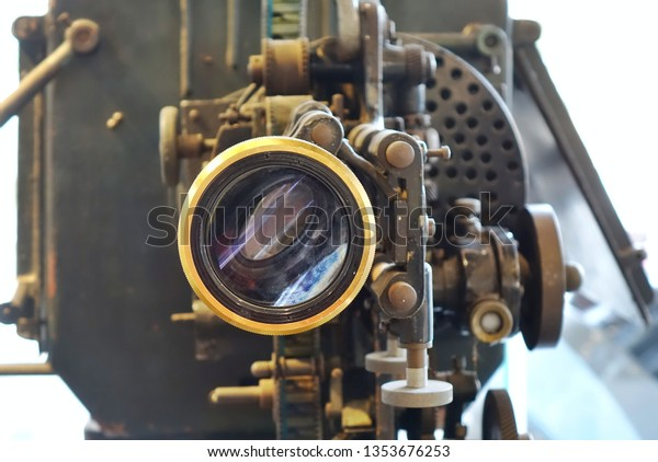An old film or movie projector from some 60 or 70 years ago