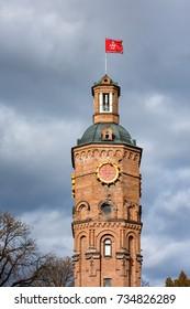 Old fire tower with clock, Vinnytsia, Ukraine