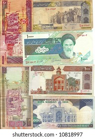 Old foreign currency from around the world - Iran