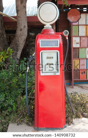 Old Gasoline Pump Retro Design Stock Photo (Edit Now) 140908732