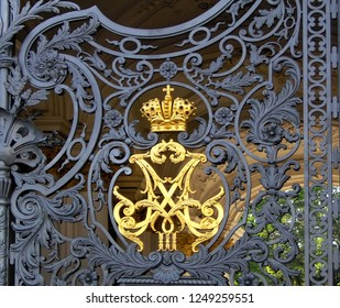 Old gates in Saint Petersburg, Russia