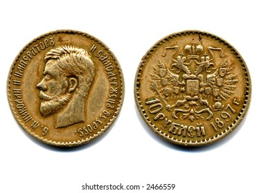 old gold coin of Russia