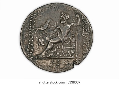old greek silver coin, tetradrachm, Alexander the Great, 2nd century BC; flipside