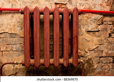 Old heat radiator