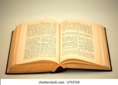 old Hebrew bible book