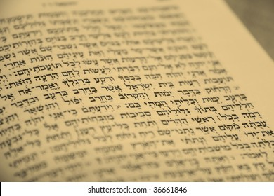 Old Hebrew Bible.Shallow DOF