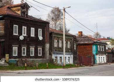 Old houses in Vladimir, Russia.