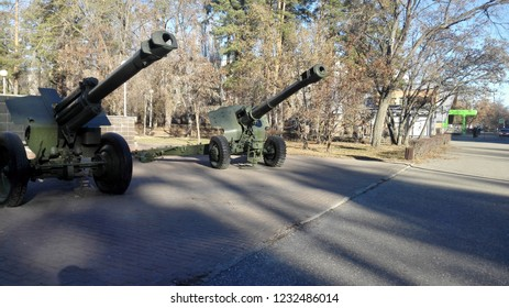 Old howitzer on the streets