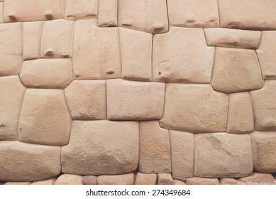old inca wall in cusco