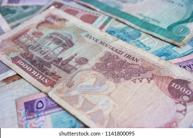 Old Iran Money. Iran Old Money Picture. Macro Shot Iran Money. Old Moneys Picture. Macro Shot Arabic Money. Iran Riyal.