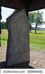 Old istoric rune stone in Sweden.