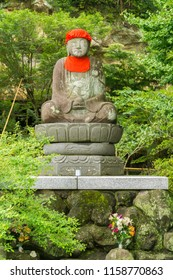 Old japanese Stone Statue of the Zuiganji Temple in Matsushima Japan 2018.