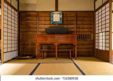 Old Japanese Style Living Room