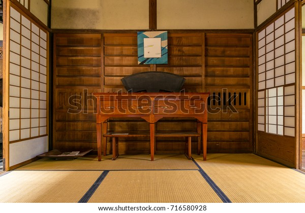 Old Japanese Style Living Room Stock Photo (Edit Now) 716580928