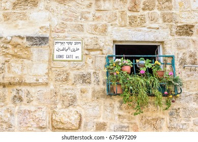 Old Jerusalem street sign Lion's Gate street. Israel