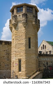 """Old Joliet Prison"" guard tower and wall.  Joliet, Illinois, USA"